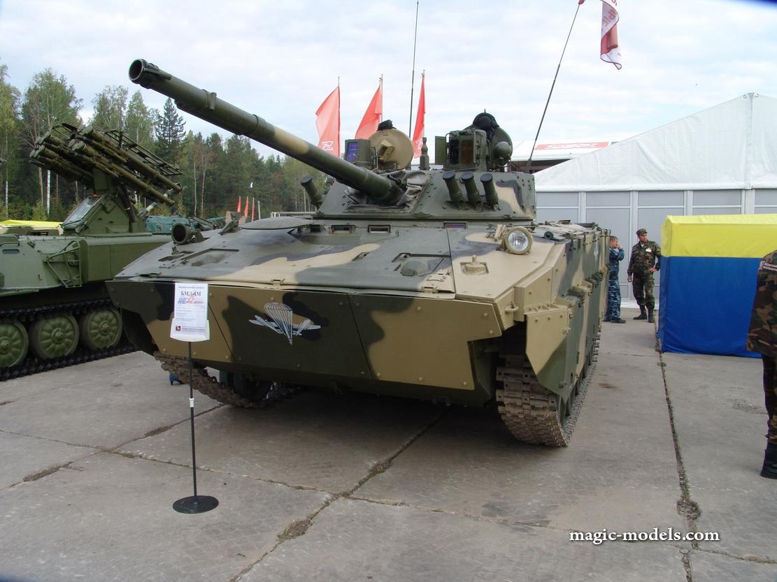 BMD-4M_02